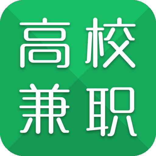 欢迎访问井冈山大学兼职网 jianzhi.wtsxia.com 点击查看介绍,井冈山大学梧桐树下