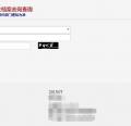 井冈山大学毕业生档案去向查询链接-查询地址-免费查询