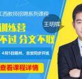 2018江西省考即将来袭,你准备好了吗?