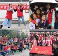社会实践部(爱心社)于刘家社区开展周末课堂开班活动