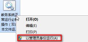 井大教务处网站进不去有空白显示创建不了对象解决方法,井冈山大学梧桐树下