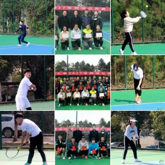 井冈山大学第一届网球公开赛圆满落幕,井冈山大学梧桐树下