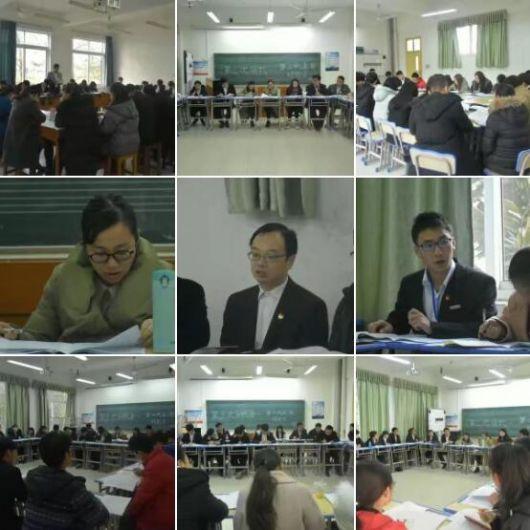团代会第二阶段会议顺利进行,井冈山大学梧桐树下