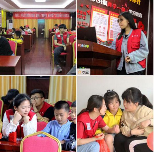 社会实践部(爱心社)于刘家社区开展安全教育主题活动,井冈山大学梧桐树下