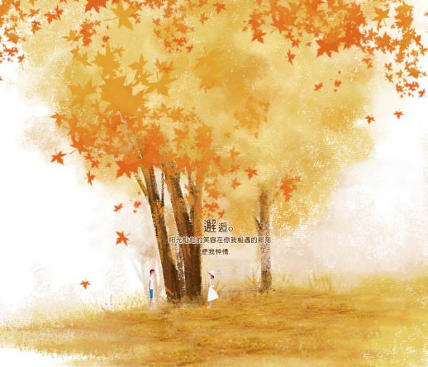 梧桐树下七年了,想了想,还是继续写下去吧,井冈山大学梧桐树下